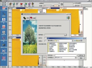 软件系统功能